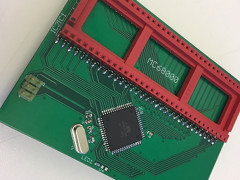 Commodore News Page - News: Hardware - 1