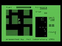 HAL PCG-6500 - PET/CBM