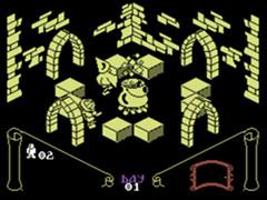 Knight Lore - C64