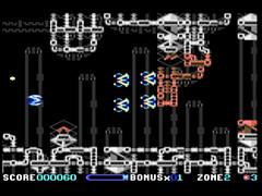 Relentless - C64