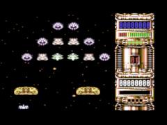 C64 High-Score Challenge: Starforce