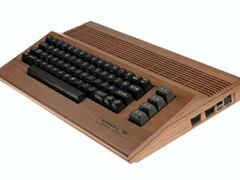Atilla Meriç - Wood C64c